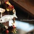 【50個限定】クリスマスVer.のジョイクロが12月11日より発売開始!急げぇぇ!