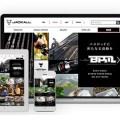 【フォトジェニック】ジャッカルのウェブサイトがリニューアル!