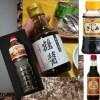 【おすすめの刺身醤油まとめ】アジングの名手がオススメする極ウマ「しょうゆ」7選