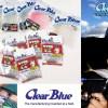 「クリアブルー」奄美大島を拠点とするアジング&メバリング系注目メーカーの全アイテムを紹介