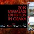 【イベント情報】2月2日と2月3日 「2019メガバスエキシビジョン in 大阪」が開催されます!