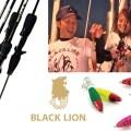 イカメタルゲームにオススメ!ブラックライオンの専用ロッドやスッテを紹介【サウスッテ、ハンドレッド55、ステイ71】