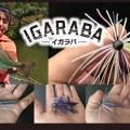 【イガラバ】スモラバフェチの五十嵐誠がプロデュースする新型スモラバを五十嵐誠・本人が詳細解説【水中アクションムービーあり】