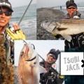 サーフで夢の3種達成(ヒラメ・シーバス・マダイ)YouTube『六畳一間の狼』と『釣りジャック』コラボ動画ロケレポート