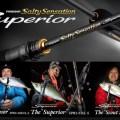 【スペリオル】超絶感度!エバーグリーンの人気アジメバロッド「ソルティセンセーション」の上位シリーズNEWロッドを徹底解剖