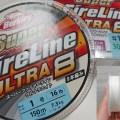 人気のスーパーファイヤーラインシリーズに新たに8本編みモデルが登場!