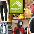 ワークマンのフィールドコア2019年秋冬モデル!防寒系のウェアやパンツなど新製品をガッツリ紹介