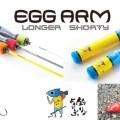 穴釣りに最適「エッグアーム」と「エッグショット」に釣りよかコラボカラーが登場!