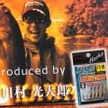 【快適すぎる】川村光大郎プロデュース!スナッグレス・ネコリグ専用フックをご紹介!