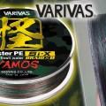 【Si-X採用でとにかく強い】バリバス「怪魚PE Si-X[VAMOS]」に新たなラインナップが登場!