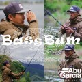【Bass Bum (バスバム)】河辺裕和プロデュース! アブガルシアのオカッパリ専用バス釣りロッドを紹介