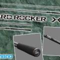 """【軽く・強く・感度良く】シマノのロックフィッシュ専用ロッド「HARD ROCKER」にスパイラルXコア搭載のNEWシリーズ""""XR""""が登場。"""