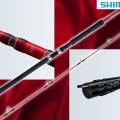 【9ft以上のレングスと6番以上のパワー設定】シマノの大型魚対応ロッド「ワールドシャウラ」に新モデルが登場