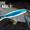 【ぶっ飛び!!90mオーバー】ハードコアから青物用ポッパー「バレットブル」が登場