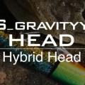 プラグヘッド+ワームボディのハイブリッドルアー!ジークのサーフゲーム用ルアー、「サーフグラビティー」