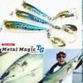 【メタルマジックTG】超高速巻きにも対応!タングステン製NEWテールスピンジグが登場!青物・サゴシ・タチウオ・シーバス狙いのオカッパリにオススメ