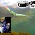 「ゴッドロン」がアブガルシアから登場! バチ抜け・表層パターンシーバスに効く3連結ボディによる全身駆動アクションに注目