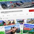 【バス釣りの楽しさや魅力を配信】永野総一朗がYouTubeチャンネルを開設!その名も「永野総一朗のたまらんばいフィッシングTV」