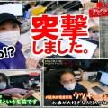 もうチェックしましたか?アピアの新しいYouTubeチャンネル「すすめ!アピア広報室」が始動!