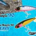 【ショア青物アングラー必見】特殊金属ブレードを搭載!アクアウェーブ「ブレードマジック90」と「ブレードマジック90・ヘビー」に注目