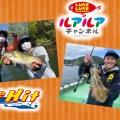 今週の釣り番組予告-5月5日放送-TheHIT「風の当たる岬周りで回遊バスを待ち伏せヒット!」、ルアルアチャンネル「上野敦士さんと三重のボートエギング」