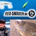 ADUSTA SEA SHAKER 90に注目! シャローサーフ攻略用シンペンが登場!