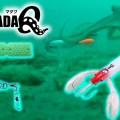 【タコ釣り愛】ダイワからタコ専用ルアーMADAQ(マダク)ほかタコ関連アイテムが続々登場