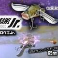 【 ザックロール・ヤジロベエJr.】食わせ力の高い65mmのコンパクト羽根モノを紹介【羽根モノシーズン最高潮】