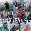 軽くて疲れにくい!ウエイト100g以下のライトジギングロッド!ゼニスの「ZEROSHIKI Super Light Spec(ゼロシキスーパーライトスペック)」