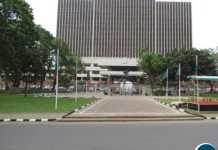 Government Complex