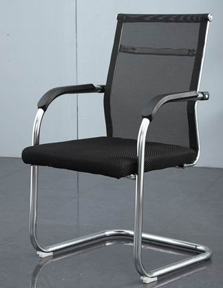 ergonomic chair for home office fishing boat square iron tube computer lusty limited