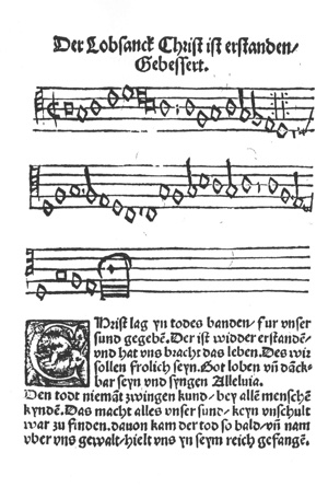 A scan of the first page of the hymn in its original printing.
