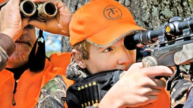 Photo of State Wildlife Offers Hunter Education