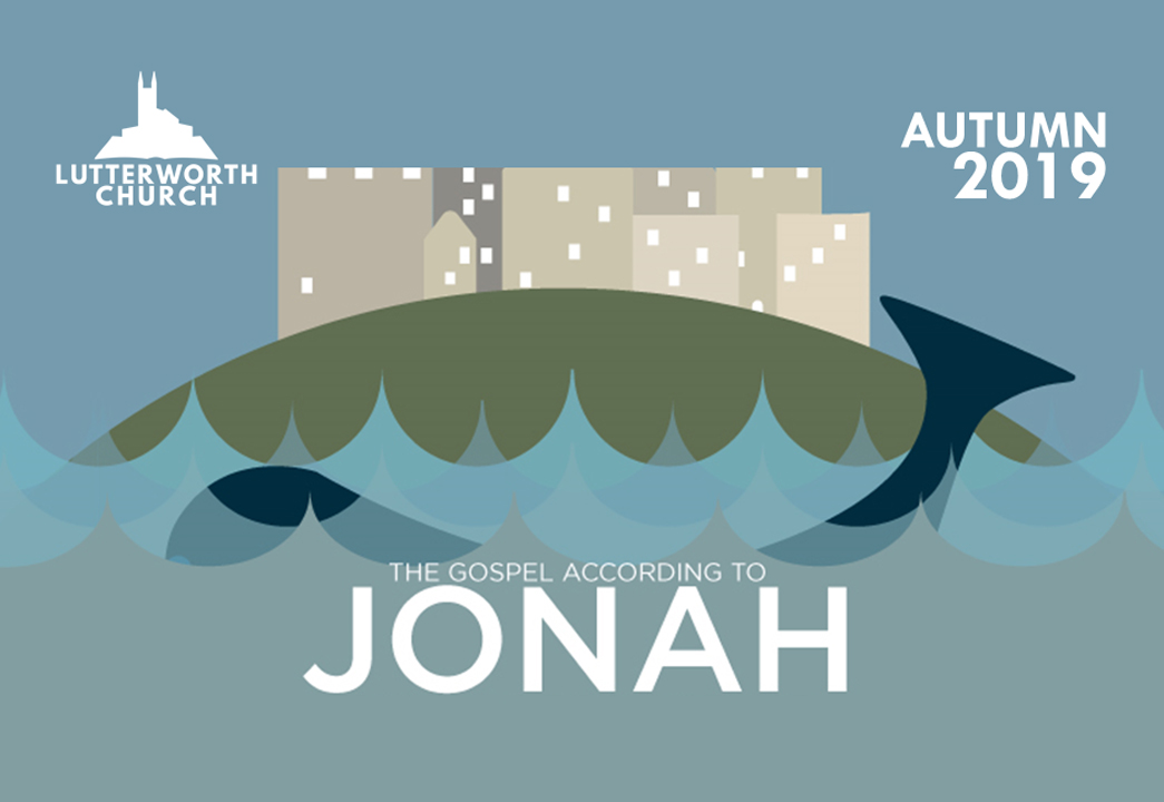 Jonah – Message Received