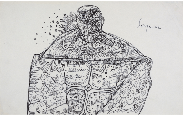 Lot 1- F. N. Souza, Untitled, 1962, Pen on paper, 8.75 x 13 in, Rs80,000-1,20,000
