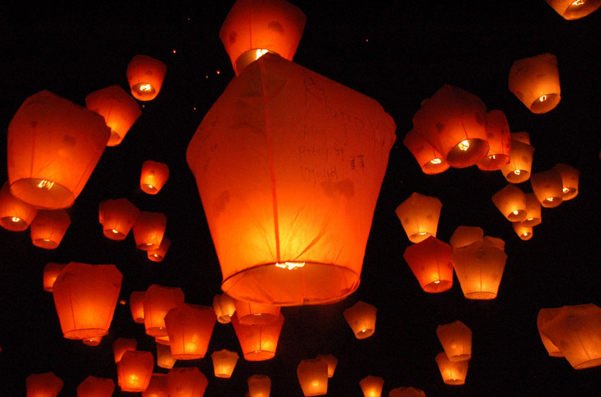 how to set up a sky lantern