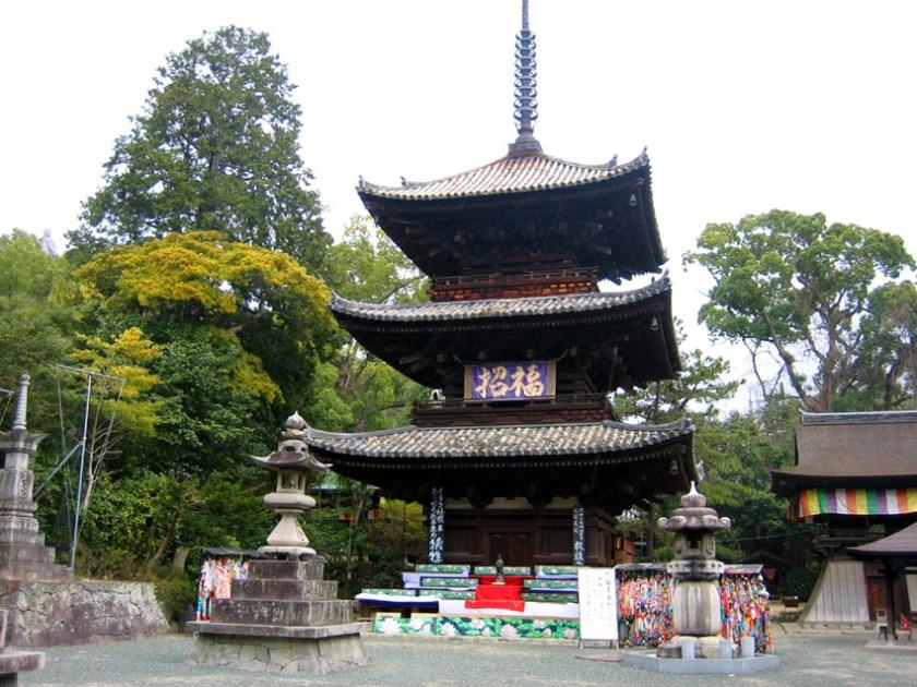 Shikoku Island in Japan 3