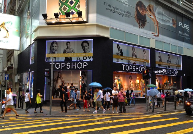 topshop-store-hk-location-hong-kong-china