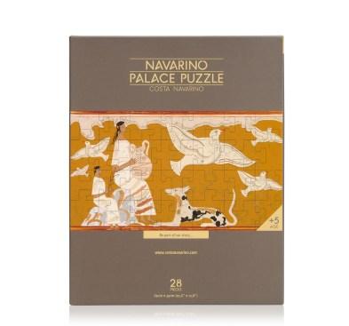 Palace Puzzle
