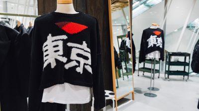 Ode à Tokyo : Raf Simons lance un pull en édition limitée avec The Woolmark Company