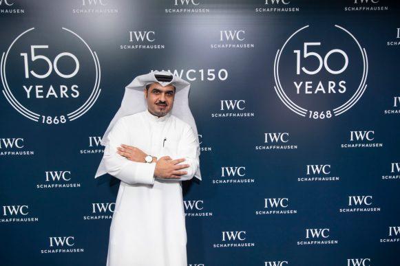 IWC 150 Years_Sami Al Awadi