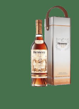 Hennessy_VSOP_Privilege_Edition_Limitee_200_ans__coffret_5379