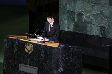 Chopard Brand Ambassador Roy Wang attends the High-Level Meeting of the United Nations General Assembly on Nov 20 2019_3