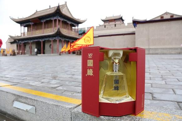 Guoyan V9 - 11 BD