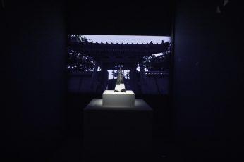 Kankitsuzan x Hiroshi Sugimoto