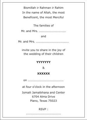 muslim wedding cards format
