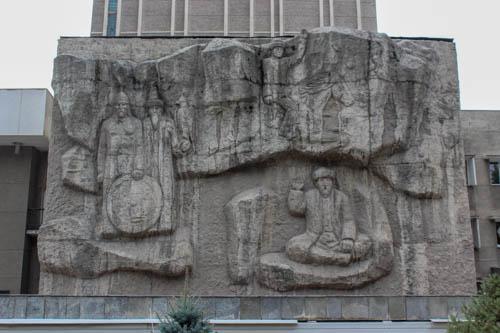 Wall art in Bishkek
