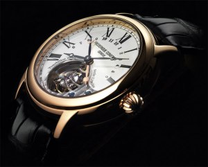 Frederique Constant reveals its new watch, the Tourbillon Grand Feu watch.