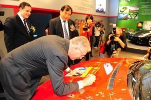 The Ferrari myth exhibition has officially opened at Italian Center at Shanghai Expo Park.