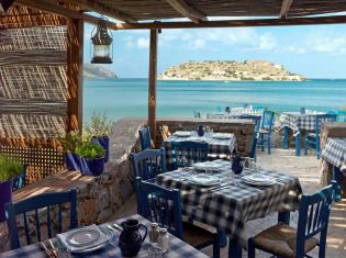 The Blue Palace Of Crete